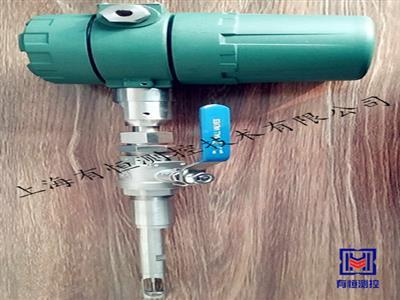 UHMF系列热式气体质量流量计