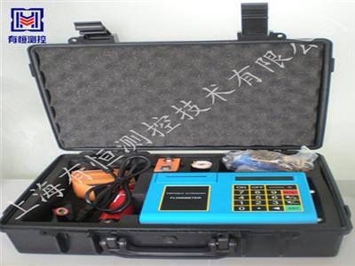 测自来水用便携式超声波流量计