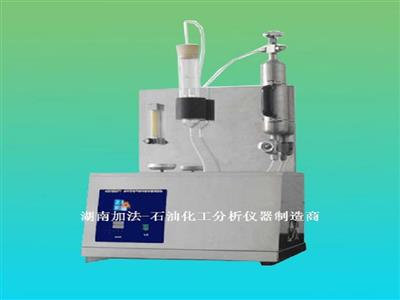 SH/T0125液化石油气中硫化氢测定器