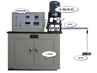润滑剂抗磨损性能测定仪(四球机)JF3142