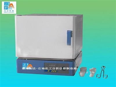 SH/T0067发动机冷却和防锈剂灰分含量测定器