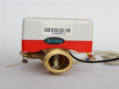 海德瑞 预付费超声波热量表 DN20厂家