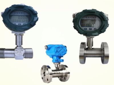 涡轮流量计批发电话 液体涡轮流量计 液体涡轮流量计价格