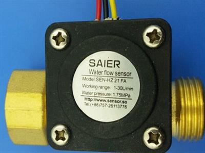 赛盛尔SEN-HZ21FC樱花热水器流量传感器 霍尔传感器 流量计