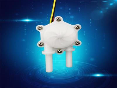 赛盛尔SEN-HZ06K 水流传感器 霍尔感应开关 管线机水流量计