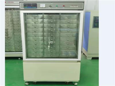 HBY-32型水泥恒温水养护箱