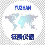 钰展仪器设备(沧州)有限公司