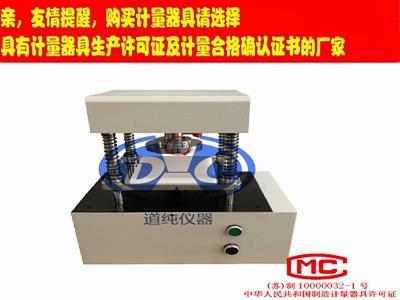 橡塑取样机-电动冲片机-电动液压刀模压力机-电动冲压机