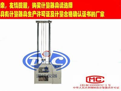 管材落锤冲击试验机-管材耐外冲击性能试验-硬聚氯乙烯管材冲击仪