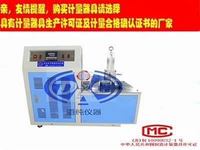 GB/T5470-塑料冲击脆化温度试验仪-低温脆化冲击试验仪-皮革低温冲击压缩试验机
