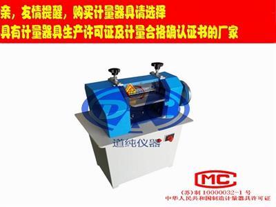 橡胶刨片试验机-止水带削片机-防水材料制样机-电缆刨片机