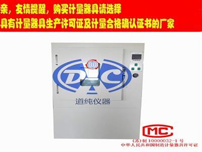 塑料老化试验箱-防水材料热空气老化箱-橡胶老化实验箱